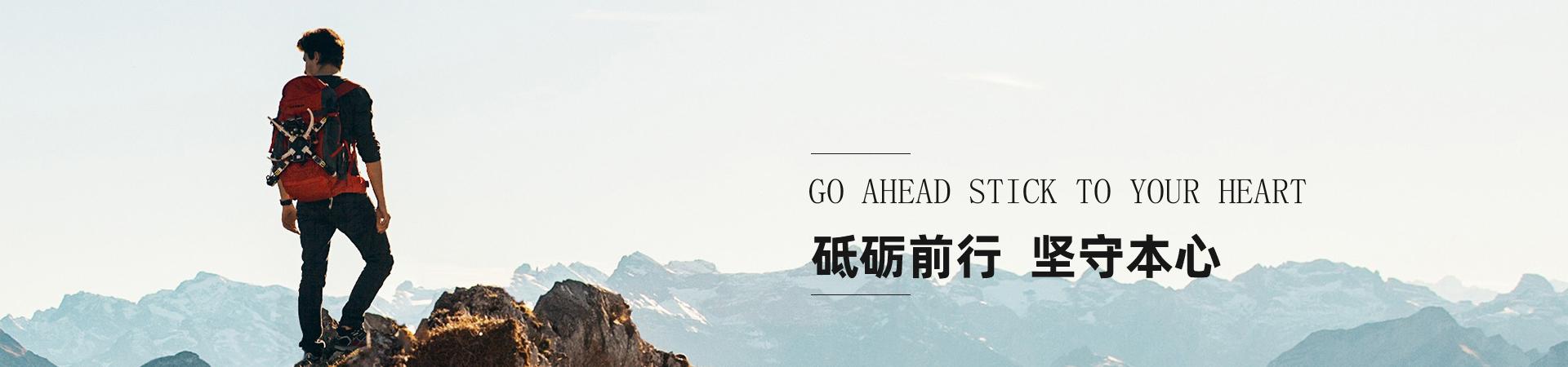 http://www.hongfugroup.cn/data/upload/202004/20200416100627_494.jpg